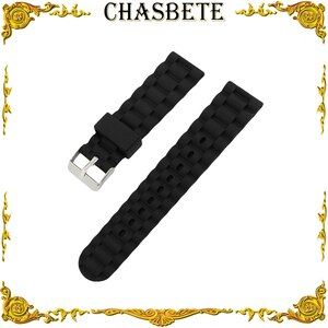 22mm Silicone Rubber Watch Band for LG G Watch W100 / R W110 / Urbane W150 Resin Strap Wrist Loop Belt Bracelet Black + Pin