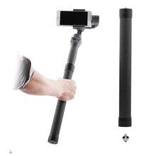 Poteau de tige en Fiber de carbone pour Dji Osmo Mobile 2 3 ronin-s Feiyu G5 G6 P lisse 4 Zhiyun grue à main cardan rallonge barre dextension