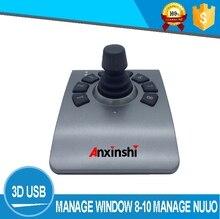 Mini USB Hub Videoüberwachung Joystick CCTV Controller PTZ management & Fenster 8, 10 software plattform Nuuo, SEEnergy