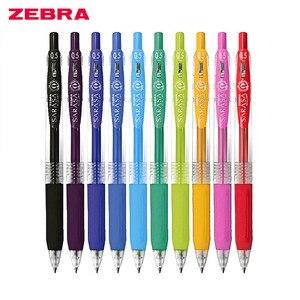 «Зебра», комплект из 3 предметов многоразового использования, красочные гелевые ручки школы канцелярские гелевые ручки для студентов, пишущая ручка 0,5 мм Средний наконечник шариковые ручки JJ15