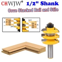 1pc 12 shank cove stacked rail and stile router bit 12119
