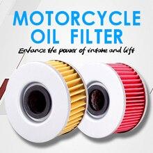Замена мотоцикла новый высококачественный масляный фильтр очиститель элементов Подходит для HONDA CBR250 MC14/MC17/MC19/MC22 VTR250 Hornets 250