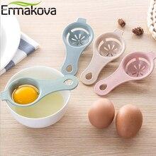 ERMAKOVA séparateur dœuf entaillon   Dissolvant dœufs, filtre extracteur, passoire, outil de cuisson des œufs, Gadget de cuisine, lavable au lave-vaisselle