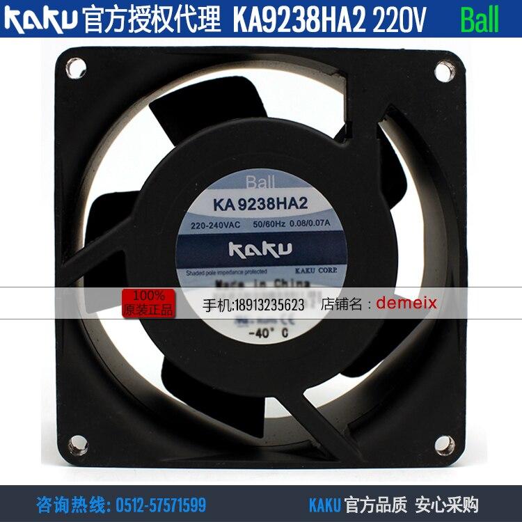 جديد كاكو KA9238HA2 AC220V 0.08A الكرة تحمل مروحة التبريد