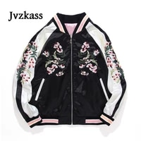 jvzkass 2019 two sides wearing autumn and winter short coat thick cotton embroidered baseball uniform womens loose jacket z272