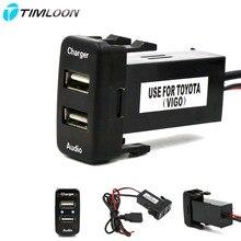 Car 5V 2.1A USB Interface Socket Charger and USB Audio input Socket use for TOYOTA Hilux VIGO,Coaster,Corolla ex,Yaris,Reiz