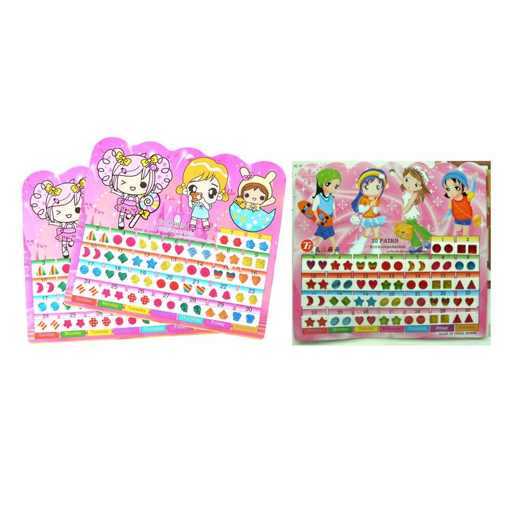 Mignon 1 feuille = 60PCSWonderful enfants autocollants tête boucle doreille dessin animé récompense cristal autocollants jouet