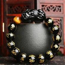 Bracelet PiXiu obsidienne arc-en-ciel naturel 6 mots chanceux courageux troupes pierre noire perlée Bracelet Bracelets livraison directe bijoux à bricoler soi-même