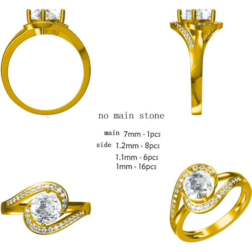 خاتم من الفضة الإسترليني عيار 925 مرصع بالزركون ، خاتم 7 مللي متر ، مرصع بحجر الزركونيا ، للنساء