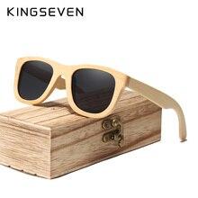 KINGSEVEN Handmade Bamboo Sunglasses Men Retro Vintage Wood Sun Glasses Women Polarized Mirror Coati