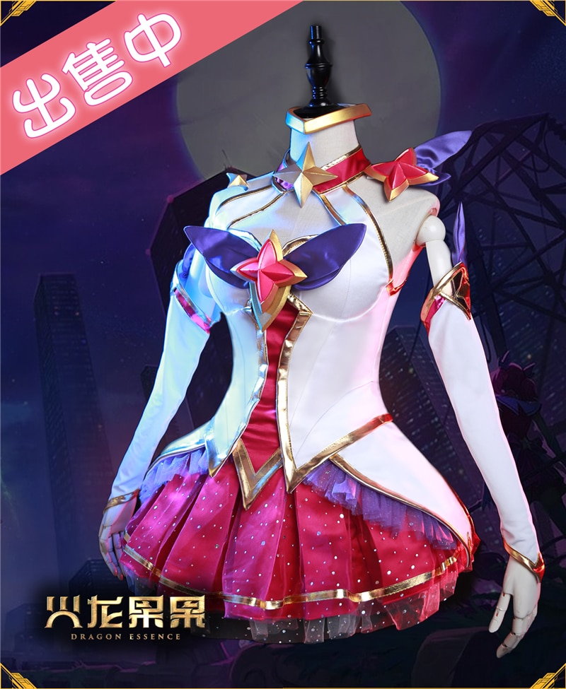 New!!LOL Star Guardian Magic girl the Nine-Tailed Fox Ahri cosplay costume New dress