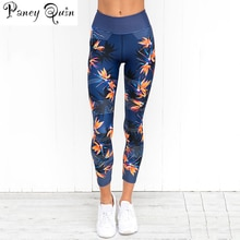 Hoge Taille Leggings Vrouwen Fitness Sport Leggings Streep Afdrukken Elastische Gym Workout Panty S-XL Running Broek Plus Size