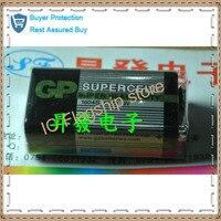Сухая ячейка 9 в из углеродного черного волокна Super GP 6, экспортные бренды на английском языке