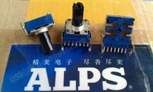 1pcs  .ALPS RK14 type potentiometer horizontal B50K 13MM shaft..