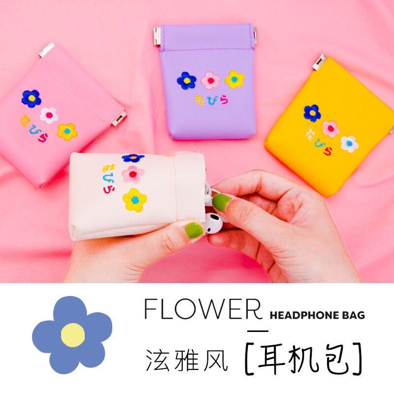 Bentoy Milkjoy Headphone Bag Girls Student earphone Pocket Embroidery Flower Card Holder Case Soft PU Women Coin Purse Storage