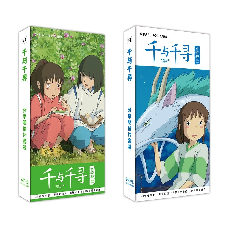 340 unids/set Miyazaki Hayao animado lejos gran tarjeta postal mensaje tarjeta regalo papelería