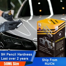 Керамическое покрытие для автомобиля, 50 мл, гидрофобное нанокерамическое покрытие для автомобиля, воск для ухода за автомобилем, набор для полировки автомобиля, защита от царапин