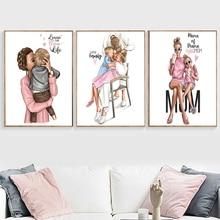 Cuadros Dekoration Vogue Frau Prinzessin Poster und Drucke Leinwand Malerei Mode Brief Wand Kunstdruck Bild Für Wohnzimmer