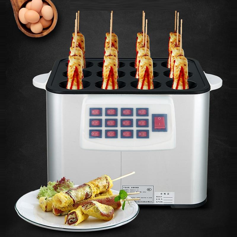 Máquina de salchichas refrigerio comercial de huevos eléctrica, equipo de rollo de huevos, máquina de 12 agujeros para refrigerio comercial, fabricante de salchichas de huevo, KND9141-12