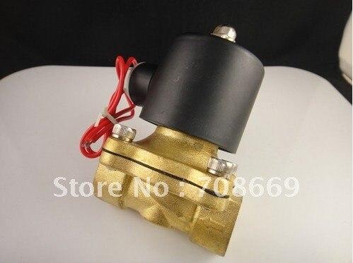 صمام ملف لولبي كهربائي 220 فولت تيار متردد 1 بوصة, هواء مائي N/C
