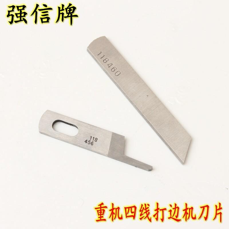 #118460/#118456 нож/лезвие, сильный H бренд, промышленный сергер/оверлок швейные машины, для Juki, Siruba, Pegasus, Jack...