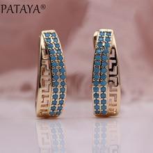 PATAYA New Fashion 585 Rose Gold Blue Natural Zircon Dangle Earrings Women Irregular Earring Hollow Fine Multicolor Cute Jewelry