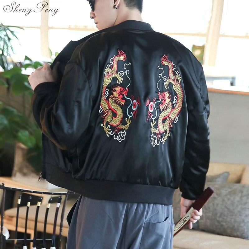 ملابس رجالية صينية تقليدية ، ملابس رجالية صينية تقليدية ، ملابس رجالية Q562