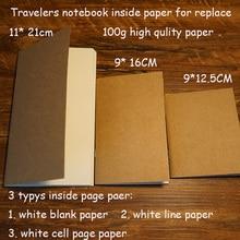 100% haute qualité voyageurs journal cahier refiller papier 5 types 3 taille papier pour les livres de voyageurs remplacer les fournitures scolaires