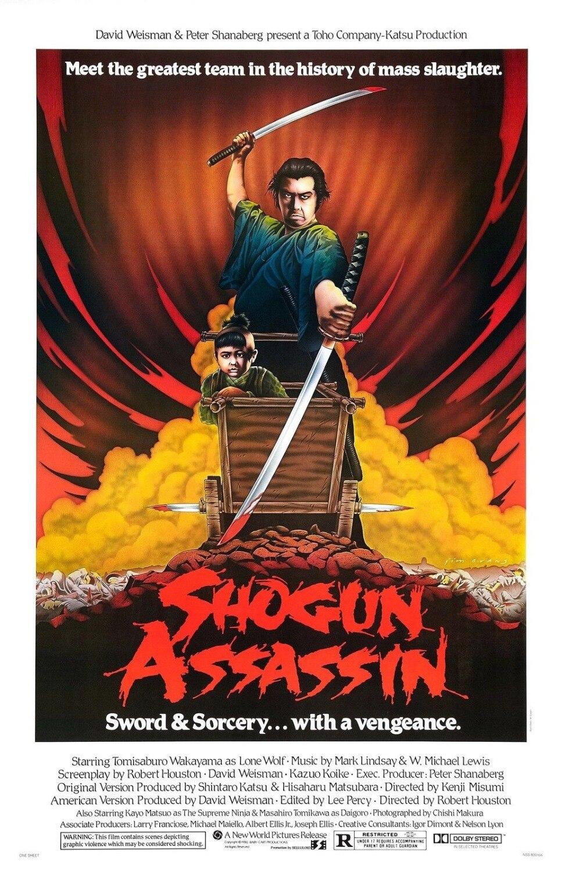 Shogun assassino filme cartaz kung-fu shaolin bruce lee wu-tang cartaz de seda pintura decorativa 24x36inch