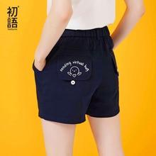 Toyouth femmes Shorts été 2019 décontracté Shorts amples lettres Mini Shorts chauds grande taille Femme coton Shorts
