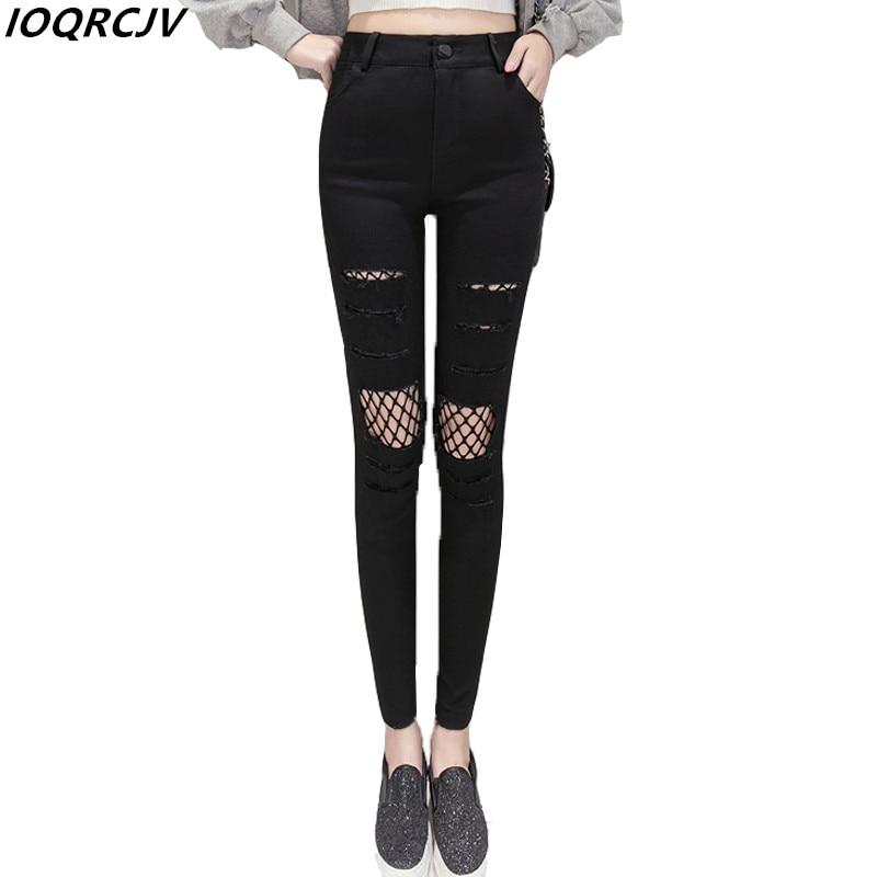2019 Spring New Women Jeans Sexy Hole Mesh High Waist Skinny Slim Pencil Pants Female Black Tretchy Trousers Ladies Fashion