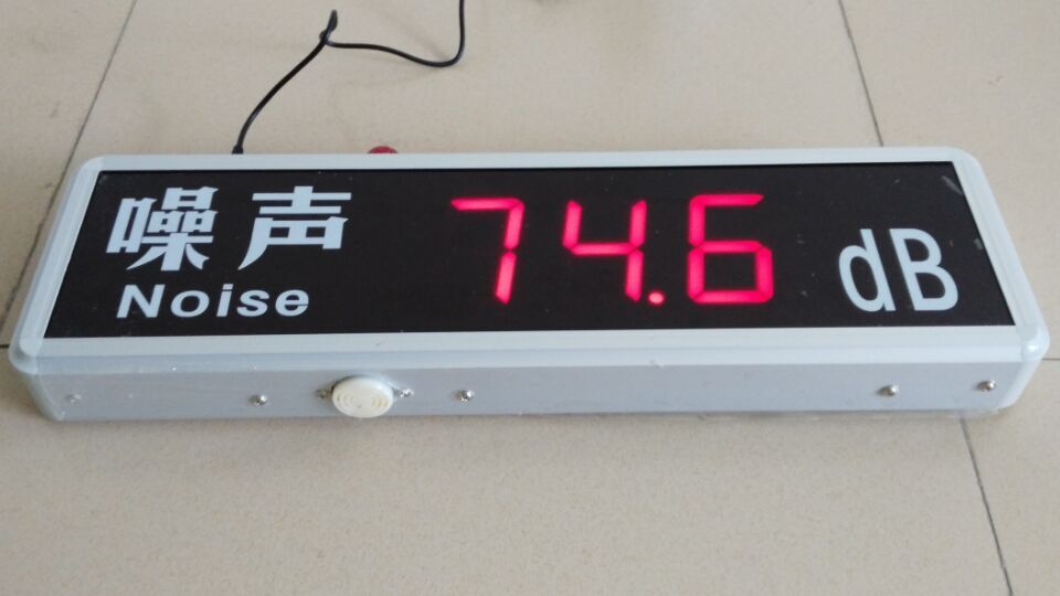 CS-NY523B noise screen, large screen noise display Noise warning sound level meter display screen