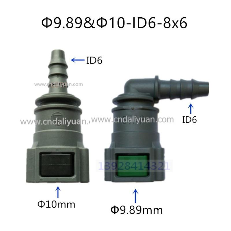 10 мм ID6 Авто Топливопровод быстрый соединитель бензиновый фильтр топливный фильтр для Peugeot и Citroen 5 шт в партии