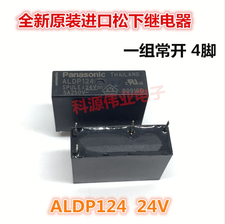 ALDP124 24VDC 5A Relé 4PIN