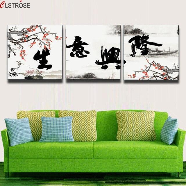 CLSTROSE oferta especial lienzo éxito en el negocio arte de la pared carácter caligrafía contemporáneo Cuadros decorativos pared