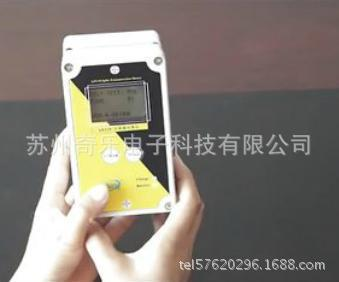 LS110A-جهاز قياس انبعاث الضوء ، جهاز زجاجي مقسم