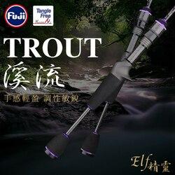 Tsurinoya truta ul vara de pesca elf 1.88m peso 70g fuji guia anéis acessórios ultraleve fiação fundição isca haste