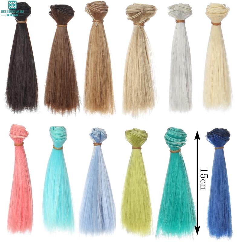 1 pçs 15cm * 100cm naturalmente cabelo reto para boneca bjd/sd boneca diy perucas de boneca de alta temperatura