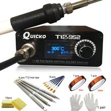 T12 Estación de soldadura electrónica de hierro LCD pantalla Digital soldadura de hierro calentamiento rápido Estación de retrabajo de BGA T12-952 QUICKO