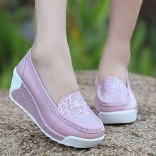 2017 Hot sale womens shake shoes female breathable leisure platform slimming shoes leather large base shoes