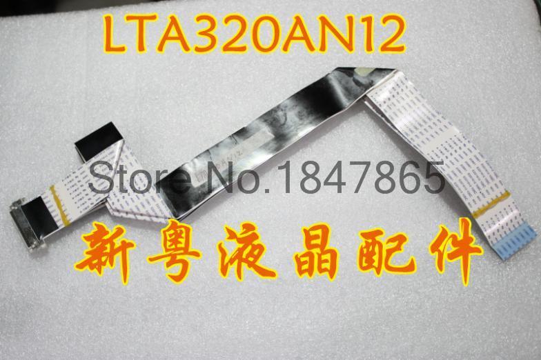 LTA320AN12 линии LVDS 32 дюймовый ЖК ТЕЛЕВИЗОР Используется разбирать|line|line tv |
