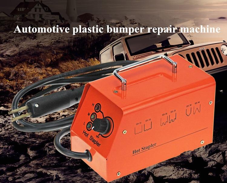 Bumper repair machine Car Truck Auto body hot stapler Plastic welder nail Wire tool equipment patch 600PCS plastic welding rod