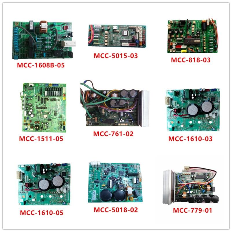MCC-1608B-05  MCC-818-03  MCC-1511-05  MCC-761-02  MCC-1610-03  MCC-1610-05  MCC-5018-02  MCC-779-01 Used Good Work