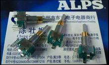 Lot de 2 à double processeur alpine   Avec interrupteur 30, numéro de positionnement 15, poignée de point dimpulsion 25mm