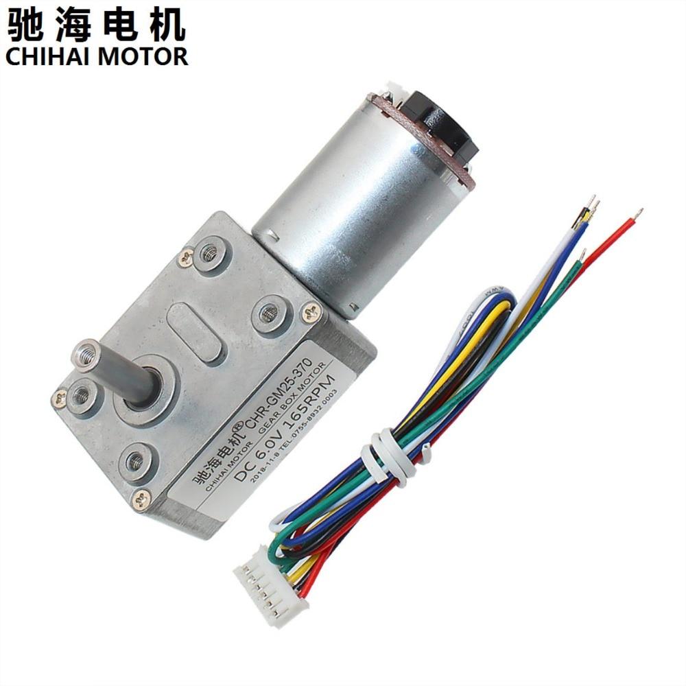 Motor Chihai CHW4632-370 imán permanente CC Motor de reducción con código de gusano y gusano DC6V 12V 24VPower fail bloqueo automático
