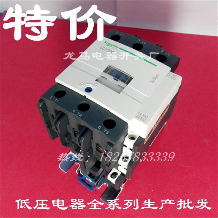ملف قواطع كهربائية LC1D50M7C 50A AC, AC220V 380V 36V