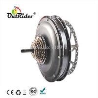 Rear Disc-brake 64V 500W Popular Hot-sale High-quality Powerful Brushed electrical motorOR01I3