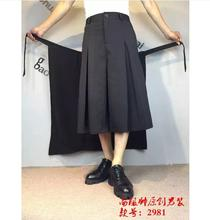 27-44 nouveaux hommes marée décontracté jupes détachables personnalité mode pantalon ample jambe large pantalon grande taille Culottes chanteur Costumes