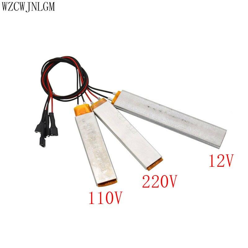 1 шт. нагреватель для инкубатора с подогревом для самостоятельного изготовления яиц принадлежности для инкубаторов нагревательный элемент запасные части для инкубатора 220 В 110 в 12 В