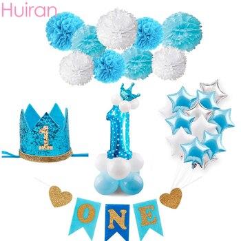 HUIRAN Blue украшения для 1-го дня рождения, один год, детские синие шары, его мальчик, ребенок, королевский синий душ, подарки